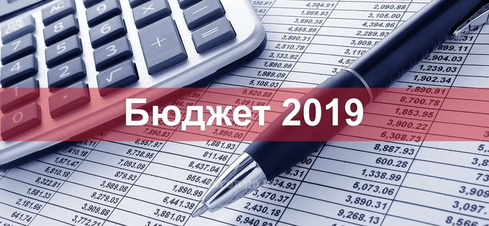 ПОКАНА за публично обсъждане на проекта на бюджет 2019 г. на Община Куклен